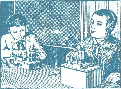 Юный радиолюбитель 1951 год